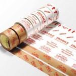 Nastro adesivo personalizzato - Tipografia Moderna a Bassano, Vicenza, Veneto. Stampa e grafica ...